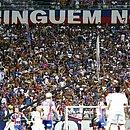 Torcida do Bahia apoiou o time do início ao fim