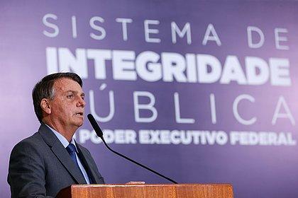 Tenho que ter partido, não sei se vou disputar a eleição, diz Bolsonaro