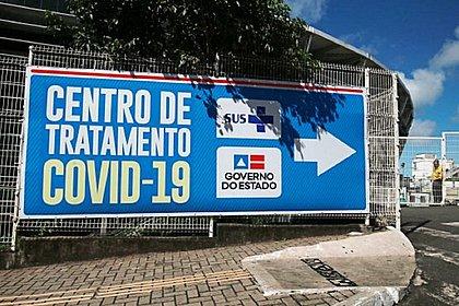 Governo teme dificuldades na contratação de profissionais de saúde para Hospital da Fonte Nova