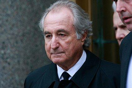 Morre Bernie Madoff, criminoso que deu o maior golpe financeiro da história