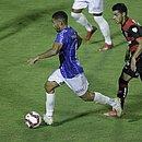 Doce Mel vence o Vitória na 7ª rodada do Campeonato Baiano