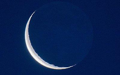 Lua minguante em Hanover,na Alemanha central.
