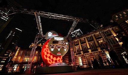 Relógio em contagem regressiva foi instalado em Tóquio