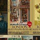 Outras 60 obras da National Gallery de Londres (onde a tela fica exposta) estão no Japão para exposição