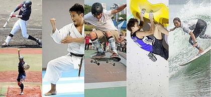 Olimpíada de Tóquio será em julho e agosto de 2020
