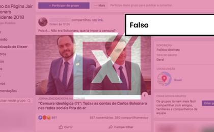 Contas de Carlos Bolsonaro em redes sociais não foram excluídas por ordem de Gilmar Mendes