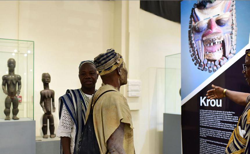 Museu da Civilização de Abidjan na Costa do Marfim.