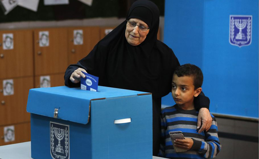 Eleições parlamentares de Israel na cidade de Taiyiba.