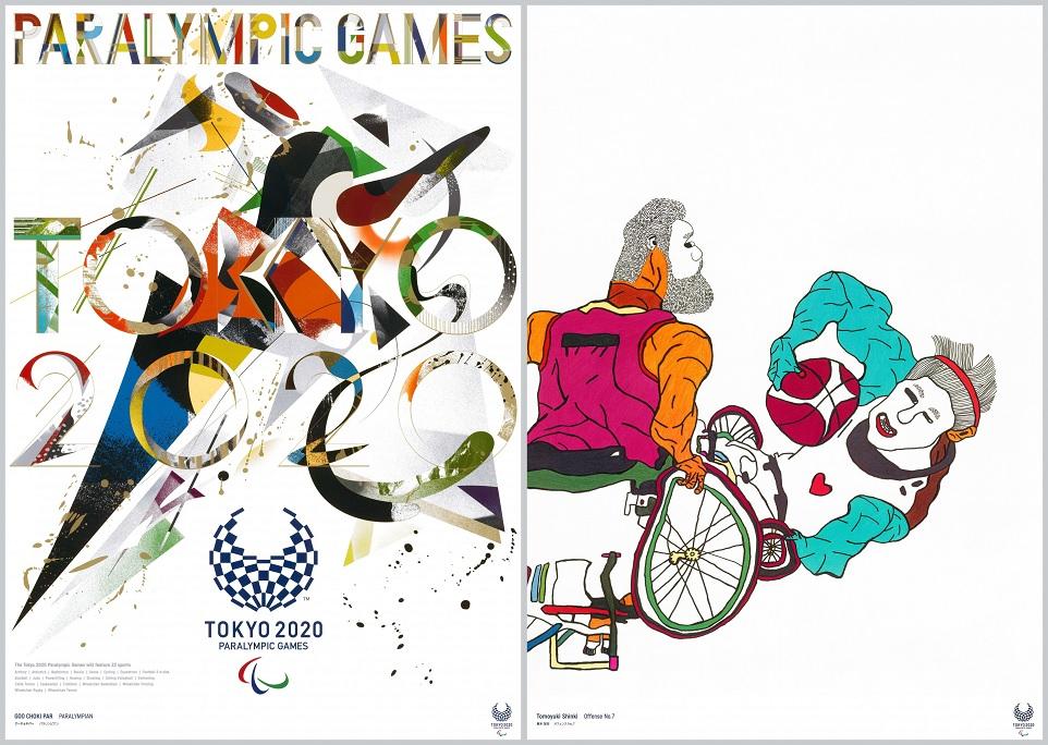 Artes de Goo Choki Par e Tomoyuki Shinki para os Jogos Paralímpicos de Tóquio-2020